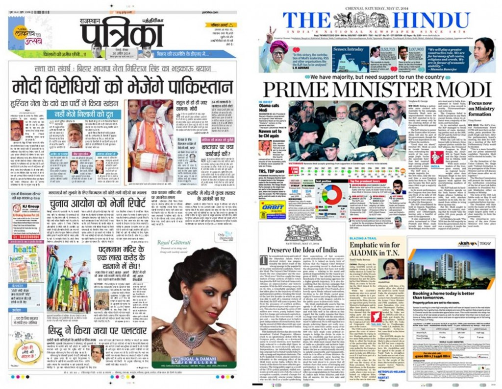 Comparative analysis of newspapers | Learn print media basics